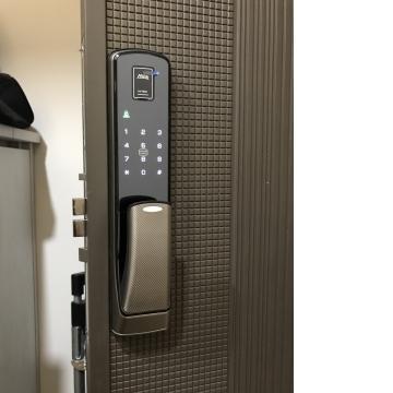 美樂 MILRE推拉電子鎖MI-7800 安全鈕設計 語音導覽 0800-000-420