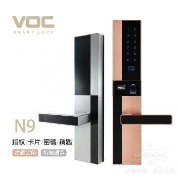 新款 VOC指紋門鎖N9 密碼門鎖 指紋鎖 0800-000-420