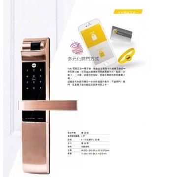 耶魯YALE電子鎖YDM-7116指紋鎖 密碼 卡片 藍芽APP 0800-000-420